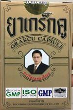 3 Boxes Grakcu Capsule Herbal Good Health Work for Men Dietary plus Registister