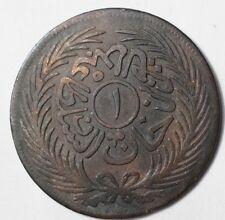 TUNISIE : 1 KHAROUB 1289 (1872)