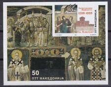 Makedonien 1995 postfrisch MiNr. Block 4   Ausschnitt des Freskos