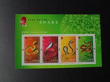 HONG KONG 2001 Year of the Snake, 1 x mini sheet, MNH