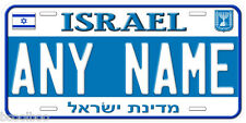 Israel Any Name Text Novelty Car Auto Aluminum License Plate A1