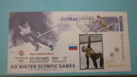 2002 WINTER OLYMPIC GAMES GOLD MEDAL WIN COVER, ALEXEI YAGUDIN FIGURE SKATING