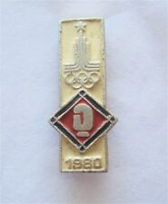 MOSCOW 1980 XXII OLYMPIC GAMES LOGO BOXING PIN