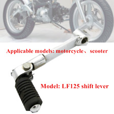 LF125 Motorcycle Engine Starter Lever Pedal  Shift Lever Foldable Durable Part