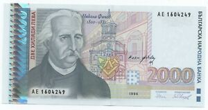 Bulgaria 2000 Leva 1996 Pick 107 UNC Uncirculated Banknote