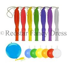 50 x LARGE PUNCH BALLOONS PARTY BAG FILLERS GOODS CHILDRENS LOOT BAGS TOYS