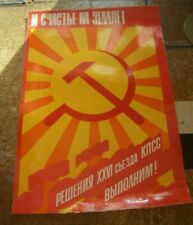 Russian Propaganda Poster Hammer and Sickle Laminated #6. Sell for Charity.