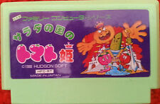 Nintendo Famicom. Salada no Kuni no Tomato Hime.Princess in the Salad Kingdom