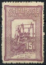 Romania 1906 SG#488, 15b Welfare Fund P11.5 MH Cat £26 #D1537