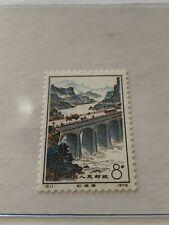 1972 China Stamp Lot MA56 Catalog #1106