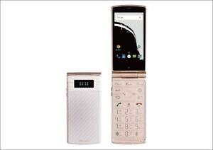 FREETEL MODE1 RETRO ANDROID FLIP PHONE UNLOCKED NEW JAPAN CARBON WHITE MUSASHI
