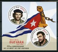 Mali 2017 MNH Ernesto Rafael Che Guevara 50th Memorial Anniv 2v M/S Stamps