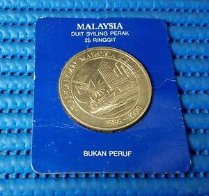 1990 Malaysia $25 Ringgit Rancangan Malaysia Kelima Commemorative Silver Coin