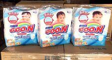 GOON Japanese Nappy Boy & Girl Pants Japan Size M (7~12kg) 58pcs Carton #39668