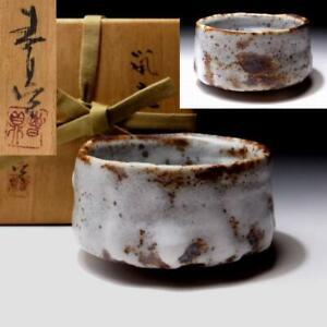 $RO45: Vintage Japanese tea bowl, Shino ware by 1st class potter, Shuntei Kato