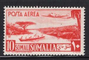 Somalia 1950 Airmail set Sc# C17-27 NH