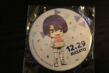 Uta no Prince-sama Character Birthday Button Masato Hijirikawa