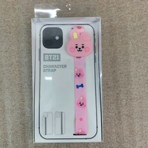 BT21 BABY COOKY Cell Phone Strap Holder Unopened Official LINE FRIENDS Merch