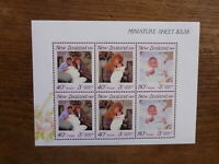 NEW ZEALAND HEALTH STAMPS 1989 FERGIE & ANDREW 6 STAMP MINI SHEET MNH