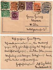 Germany - Inflationary Stamps (#175-227) 1923 Used Postal Card *Rare*
