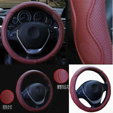 Burgundy Dynamic Fiber Leather Embossed Car Steering Wheel Cover 38cm Skid-proof
