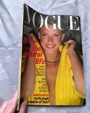 British VOGUE Magazine: July 1977 (vintage condition, some creasing)