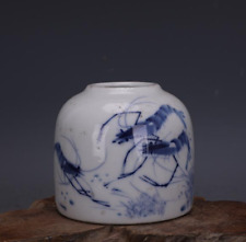 China collect old blue and white porcelain Hand drawn shrimp antique Water bowl