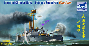 BRONCO KB14005 1:144 Scale lmperial Chinese Navy Peiyang Squadron Ping Yuen