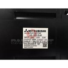 Brand New in Box Mitsubishi HG-SR51BJK Servo Motor