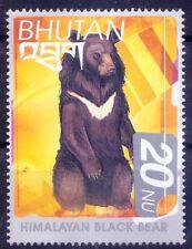 Himalayan Black Bear, Wild Animals, Bhutan 1999 MNH - N35