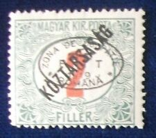 Hungary SC# 2NJ11 MH First Debrecen Issue Postage Due