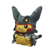 "Pikachu Rayquaza Black Poncho 8"" Poke Plush Doll Stuffed Toy"