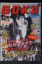 JAPAN Boys Style Book: Kera Boku vol.1 (Rock,Punk,Gothic,Lolita Fashion Book)