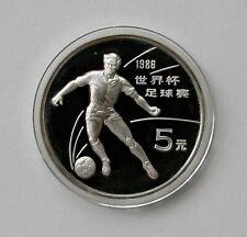 "CHINA: 5 Yuan 1986 ""FUSSBALL"", Y 112, PP, Proof, SELTEN !!!  I."