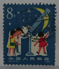 VINTAGE~CHINA~CHINESE~8~F~FEN~STUDY~SCIENCE~CHILDREN~LEARNING~STAMP~X1~B17