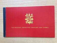 GB 2008 Pays Definitives 50th Anniv héraldique symboles timbres Prestige book DX43