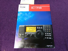 ICOM  IC-718 Information Brochure