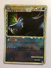 Pokemon Card / Carte Typhlosion Rare Holo 025/070 L1 1 ED -