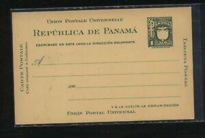 Panama  postal  card  1 cent green  unused        MS0622