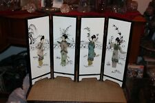 Vintage Chinese Japanese Miniature 4 Panel Room Divider Screen Asian Women
