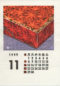 Watanabe calendar Japanese woodblock print November 1999