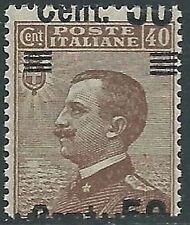 1923-27 REGNO EFFIGIE SOPRASTAMPATO 50 SU 40 CENT VARIETà MNH ** - P47-10