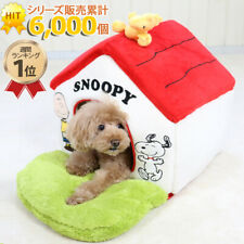 Snoopy garden with Red Roof Dog Houses Animal Small Washable Pet Paradise Japan