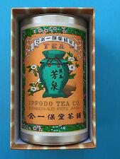 F/S Japanese SENCHA HOSEN Green Tea Tin Can 114g by Kyoto Ippodo Premium Quality