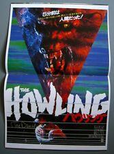 DELIRIUM #7 THE HOWLING SIGNED IP BY JOE DANTE, CHARLES BAND, RAE DAWN CHONG + 9