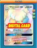 RR Whimsicott GX RAINBOW RARE for Pokemon TCG Online (PTCGO, Digital Card)
