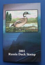 Russia (RD13) 2001 Russia Duck Stamp Presentation Folder with Stamp