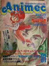 Macross Robotech Anime Magazine Orguss
