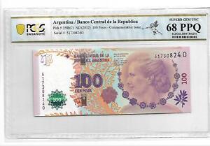 2012 Argentina 100 Pesos Pick#358b PCGS 68 PPQ