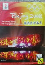 New Unopened The Opening Ceremony of the Beijing 2008 Olympic Games